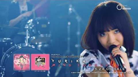YURiKA「MIND CONDUCTOR」ミュージックビデオ(Short Ver.)/TVアニメ『リトルウィッチアカデミア』第2クールOPテーマ