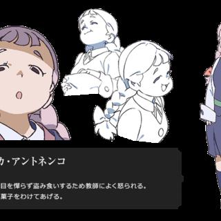Diseño de personaje de Jasminka del sitio oficial.