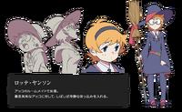 Lotte descripción oficial de especiales
