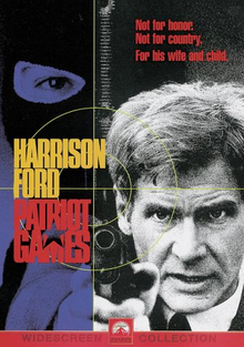 Patriot Games 1992 DVD Cover