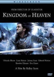 Kingdom of Heaven 2005 DVD Cover