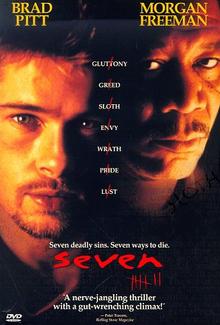 Seven 1995 DVD Cover