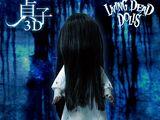 LDD Presents: Sadako Yamamura