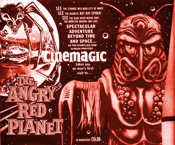 File:Angry-red-planet-cinemagic.jpeg