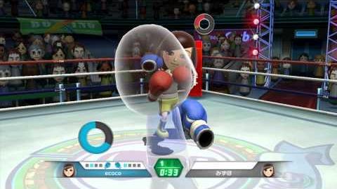 Wii Sports Club Boxing vs. Mizuho