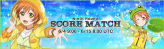Score Match Round 9 EventBanner