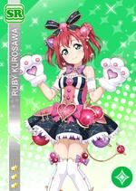 Ruby1750+