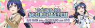 Score Match Round 25 EventBanner