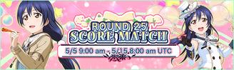 Score Match Round 25 EventBanner
