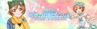 Score Match Round 5 EventBanner