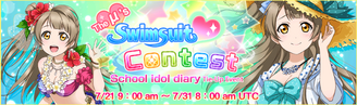 The µ's Swimsuit Contest EventBanner