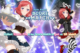 Score Match Round 1 EventSplash