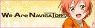 We Are Navigators EventBanner