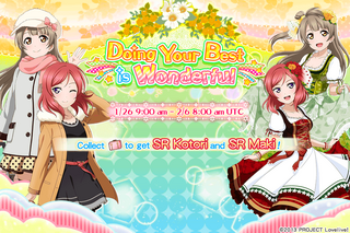 Doing Your Best is Wonderful EventSplash