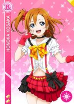 284 idolized honoka smile