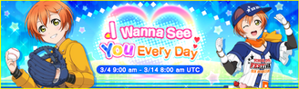 I Wanna See You Every Day EventBanner