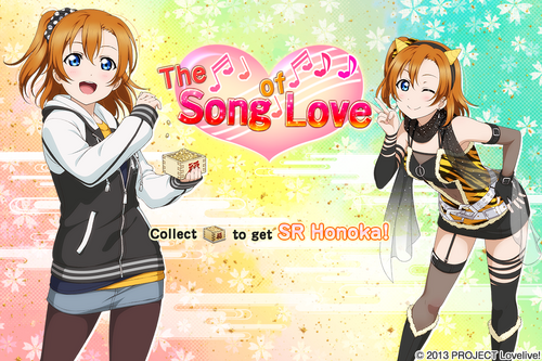 The Song of Love EventSplash