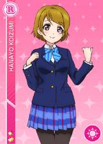 Hanayo35