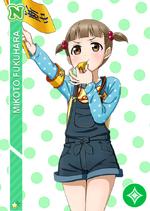 Mikoto281
