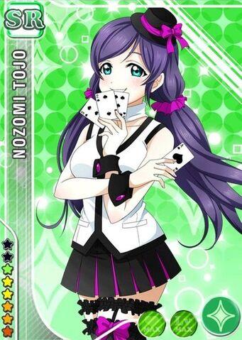 File:Nozomi pure sr2+.jpg