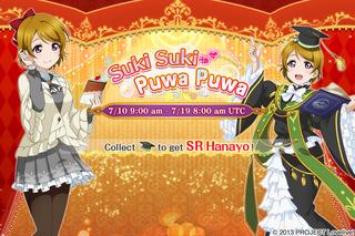 Suki Suki Puwa Puwa EventSplash