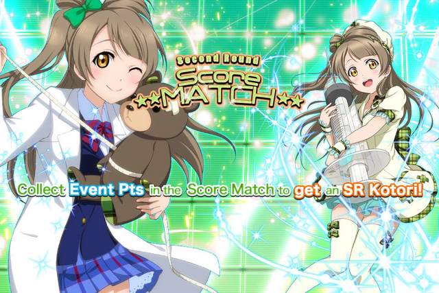 File:Score Match Round 2 EventSplash.png