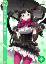 Sakura331+