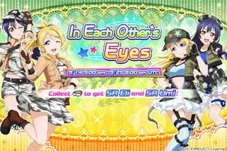 In Each Other's Eyes EventSplash