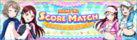 Score Match Round 30 EventBanner