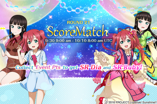 Score Match Round 21 EventSplash
