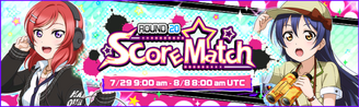 Score Match Round 20 EventBanner