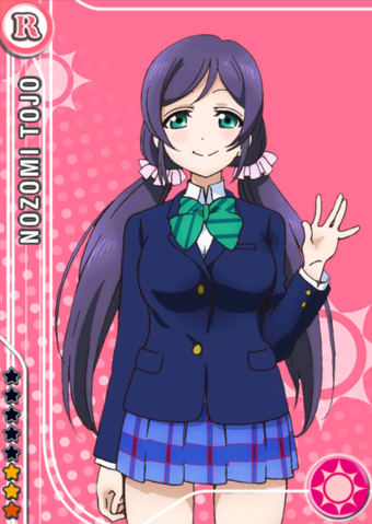 File:426px-Nozomi smile r.png