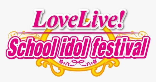 LLSIF Logo