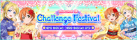 Challenge Festival Round 9 EventBanner