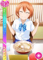 Rin105