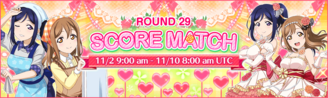 Score Match Round 29 EventBanner