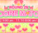 Score Match Round 29