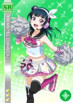 Yoshiko1038+