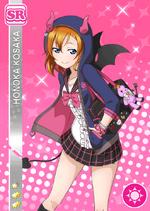 Honoka905