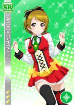Hanayo626+
