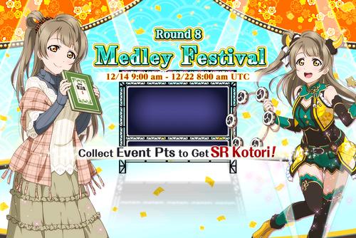 Medley Festival Round 8 EventSplash