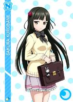 Sakura811