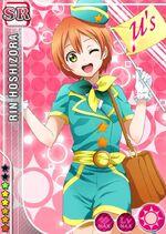 Hoshizora Rin 87b