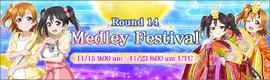 Medley Festival Round 14 EventBanner