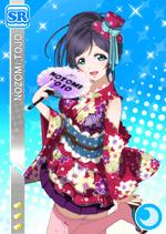 Nozomi144+