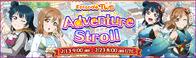 Adventure Stroll Episode 2 EventBanner