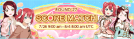 Score Match Round 27 EventBanner