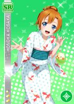 Honoka141