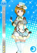 Hanayo1255+
