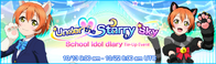 Under the Starry Sky EventBanner